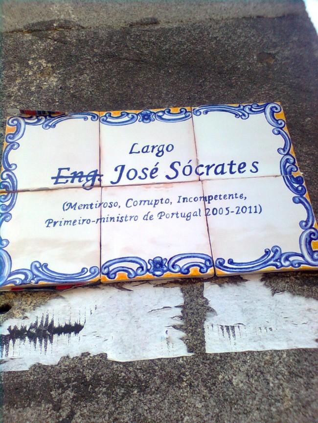 Jose Socrates square (1)