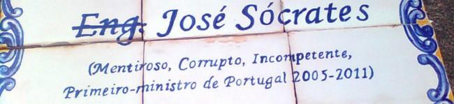 Jose Socrates square (2)