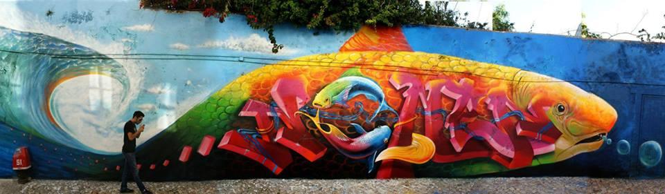 muraliza_nomen4